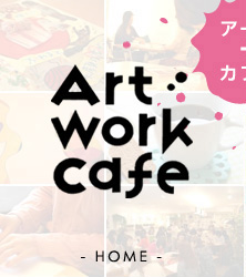 Art Work Cafe